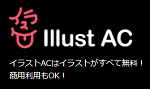 ill_ac