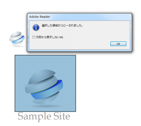 bmp pdf 変換 サイズが変わる